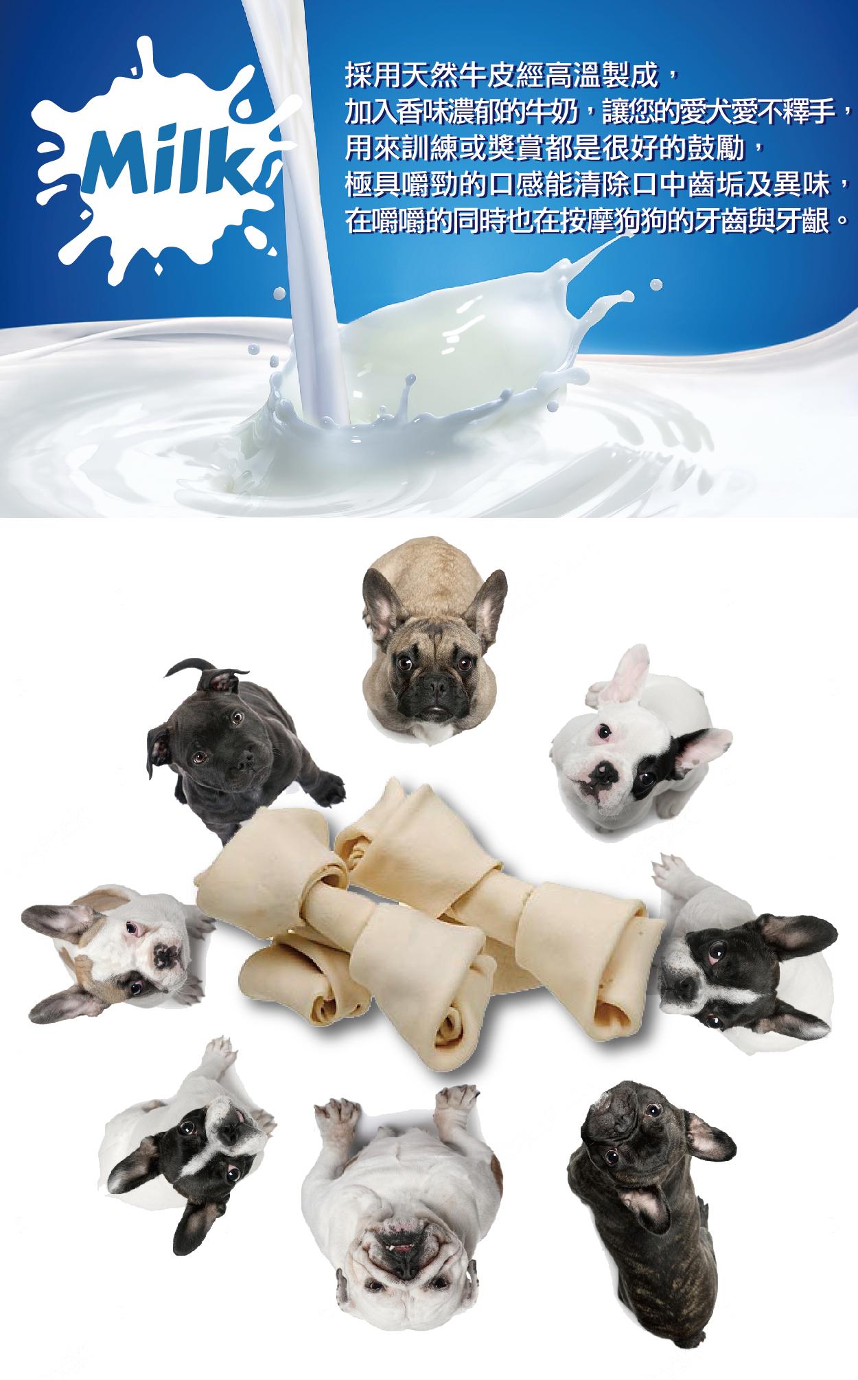 戀戀寵物潔牙骨是您用來訓練或獎賞愛犬的最佳選擇丨全球寵物狗狗零嘴