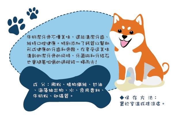 骨頭可以訓練狗狗咬嚼能力跟幫助腦部發育丨全球寵物幫助毛小孩牙齒的健康與發育