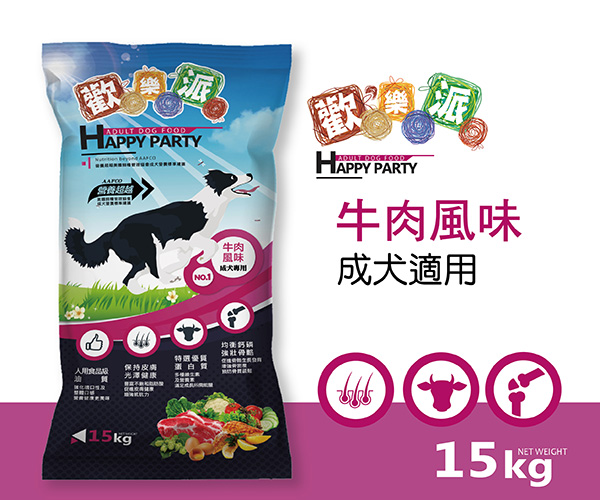 採用人用食品級油脂,強化口感增加狗狗食欲│全球寵物-歡樂派乾狗糧