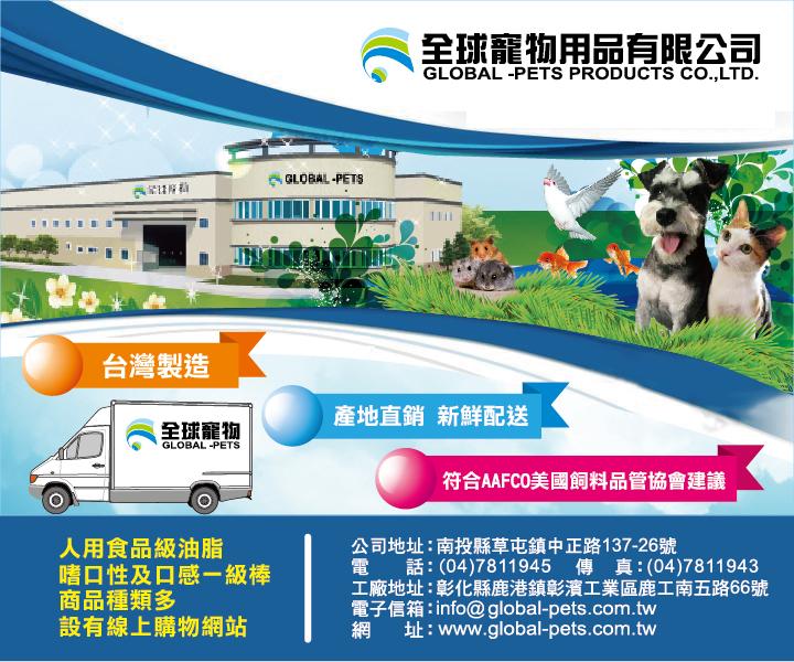 台灣製造,產地直銷、新鮮配送,滿足狗狗所有需求│全球寵物-巧多乾狗糧