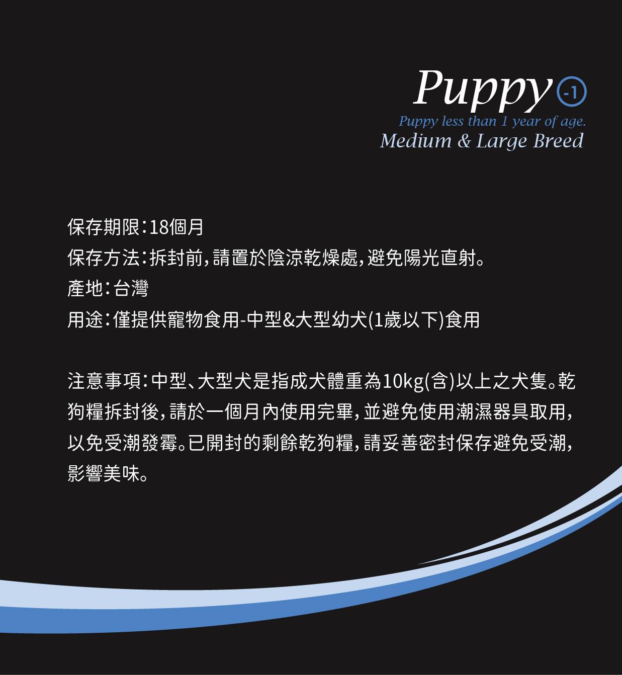 在最佳賞味期限內食用,確保狗狗有良好的用餐品質│MePet全球寵物狗狗健康首選