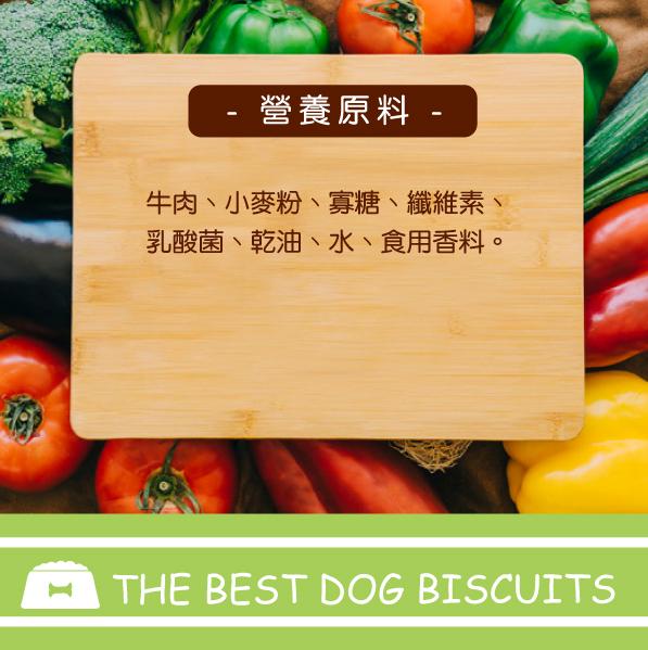 元氣滿滿,提供完整均衡的營養,幫助愛犬成長丨戀戀寵物罐裝餅乾零食-全球寵物