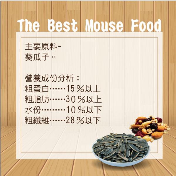 採用精選天然素材為原料,是您的最佳選擇│全球寵物鼠飼料專業製造