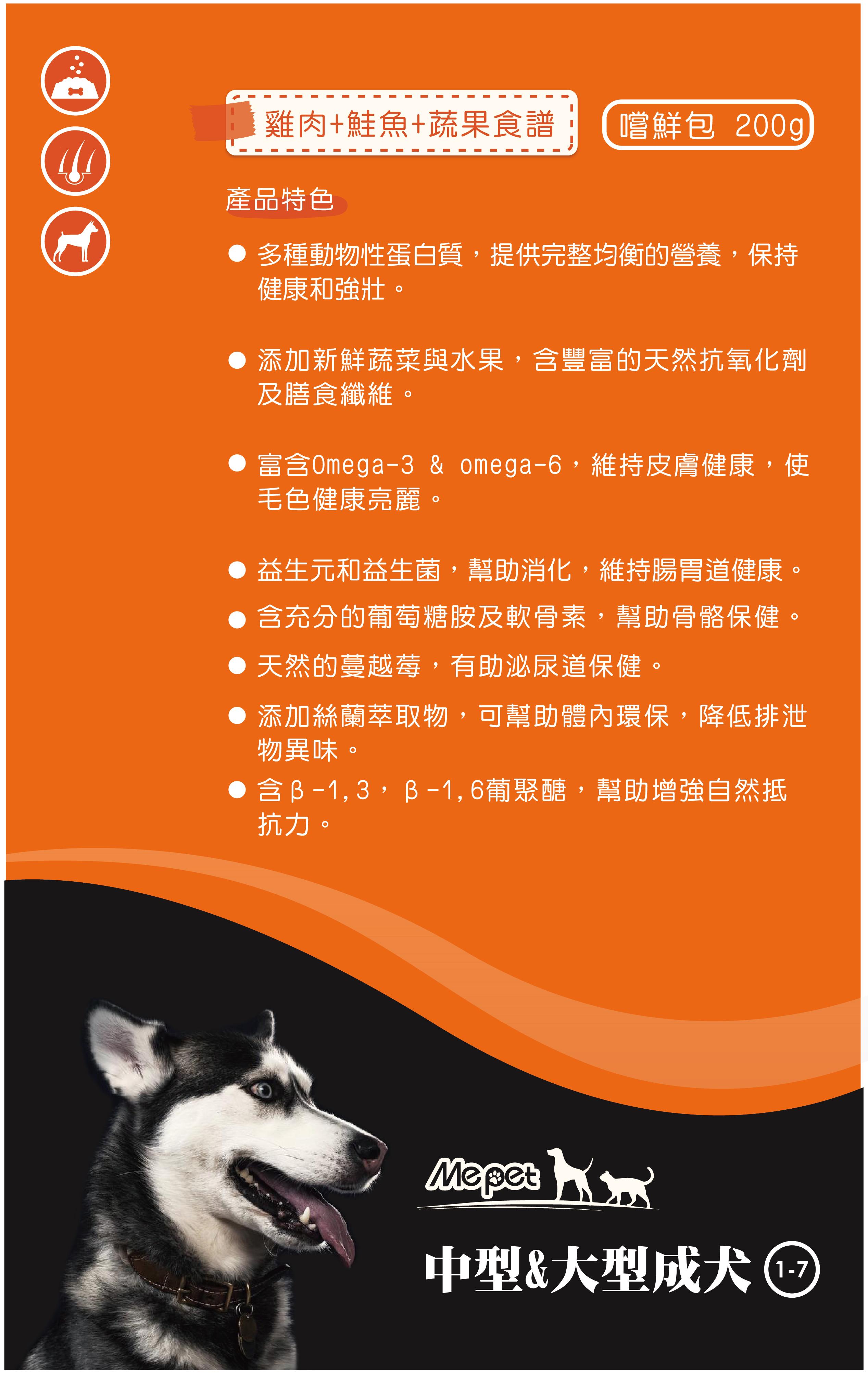 2020飼料試吃體驗活動,限量體驗包,每包99元