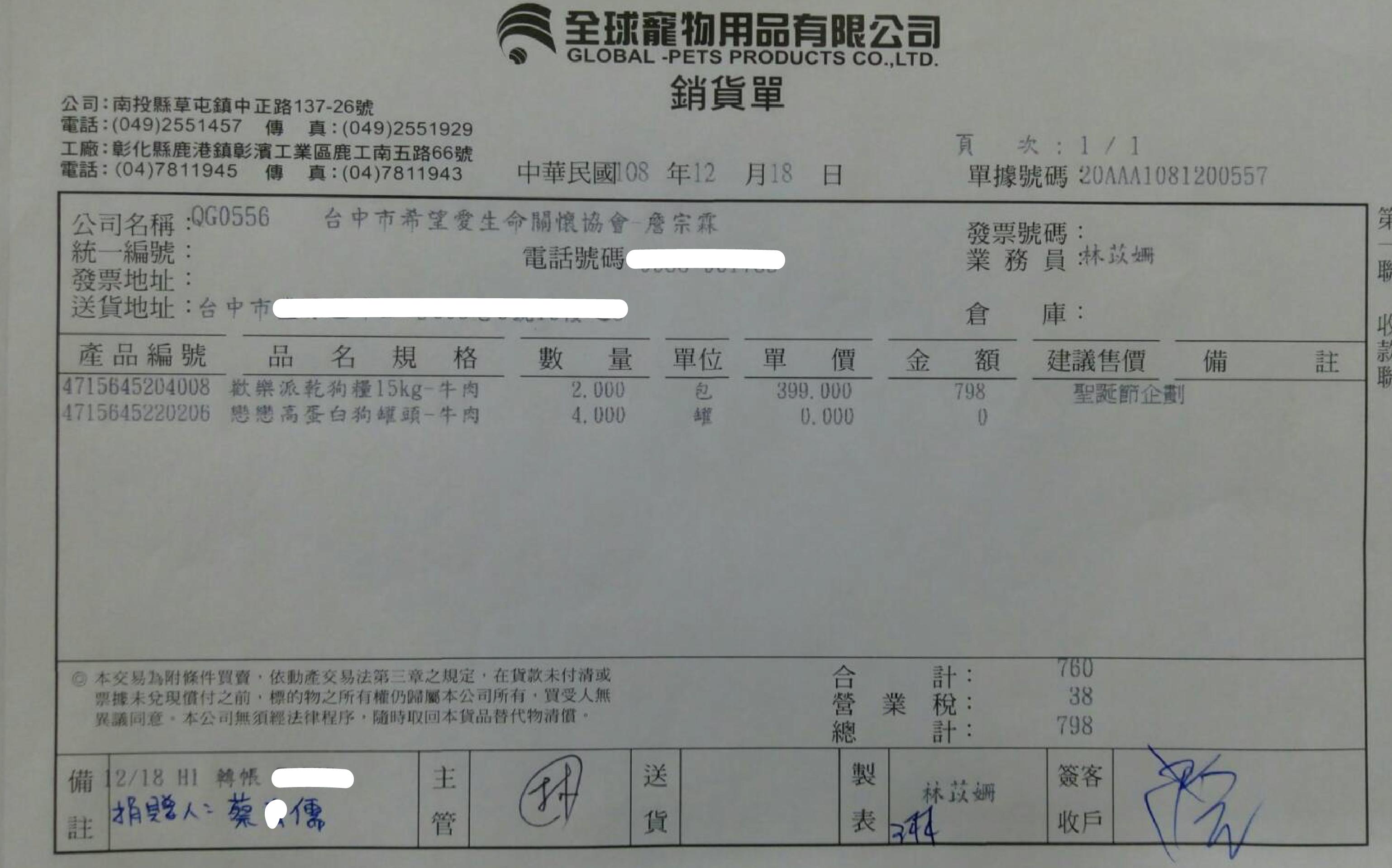 愛心捐贈飼料首選-歡樂派乾狗糧15公斤,台灣在地飼料工廠直營,新鮮直送狗園
